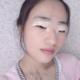 前段时间在南京华美做了眼部综合手术,想写个日记记录一下自己的效果过程,突然有点不知道怎么写呀...