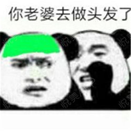 20180702023617111_副本.jpg