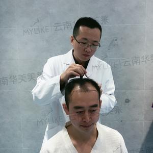 昆明植发,我终于鼓起勇气来做发际线种植了!发际线高一直是我的困扰。我是天生的遗传发际线高,所以从小就是大额头。尝试过很多...